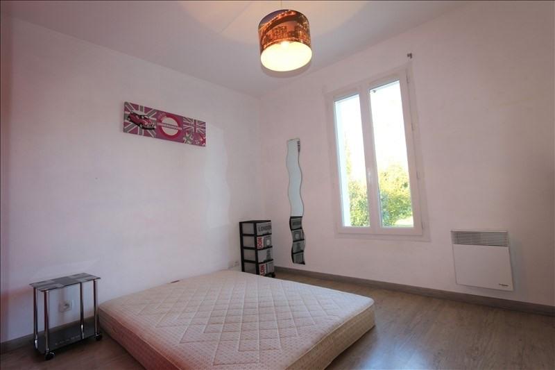 Vente maison / villa Meursac 163000€ - Photo 7