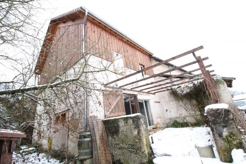 Vente maison / villa Champagneux 160650€ - Photo 22