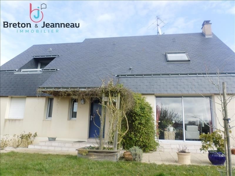Vente maison / villa St berthevin 296 400€ - Photo 15