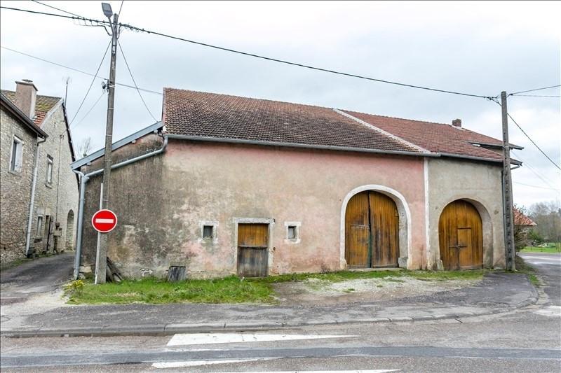 Vente maison / villa Rioz 59000€ - Photo 1