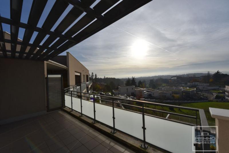 Rental apartment Limonest 1140€ CC - Picture 6