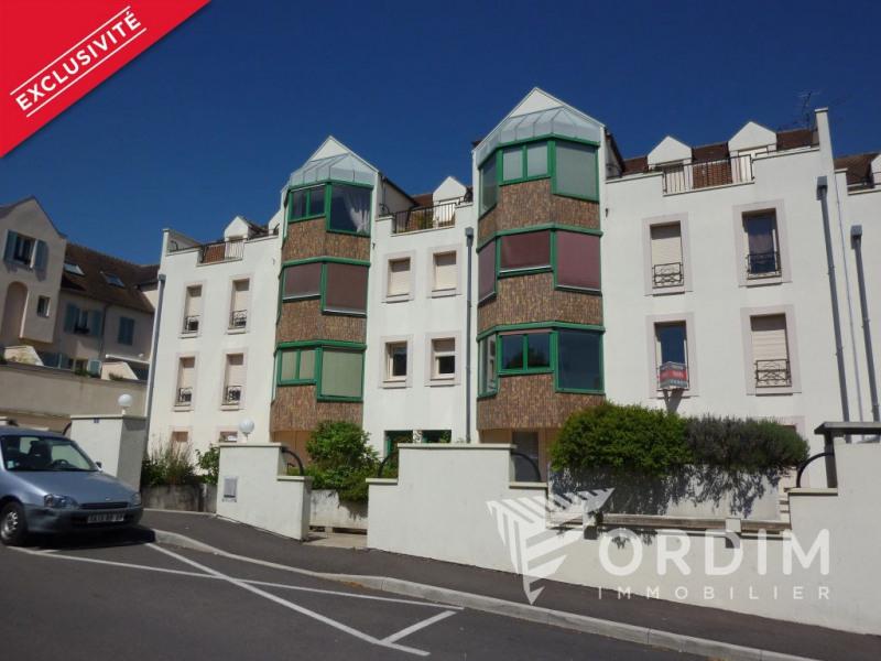 Vente appartement Auxerre 89900€ - Photo 7