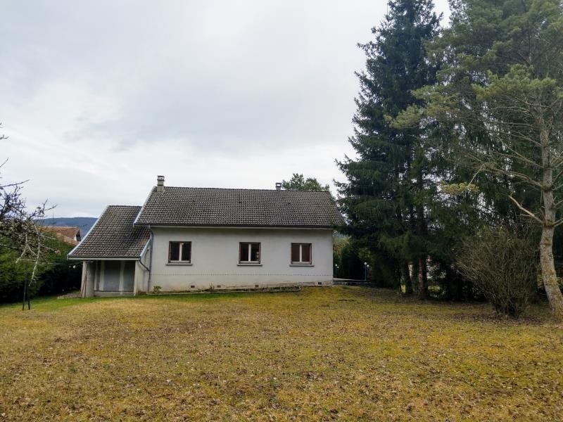 Vente maison / villa Maillat 190000€ - Photo 2