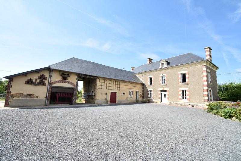 Venta de prestigio  casa Isigny sur mer 296500€ - Fotografía 18