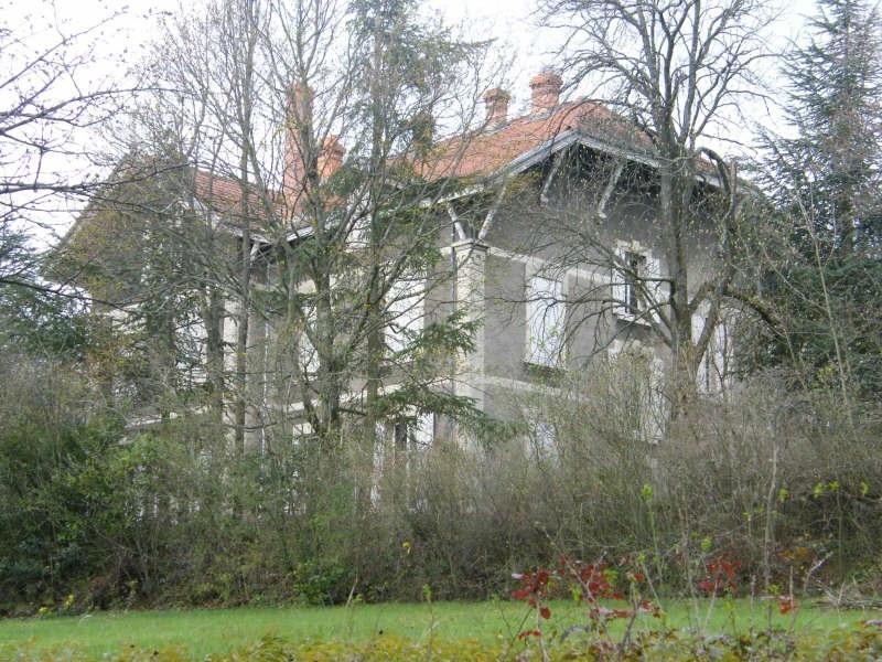 Vente de prestige maison / villa Annonay 420000€ - Photo 5