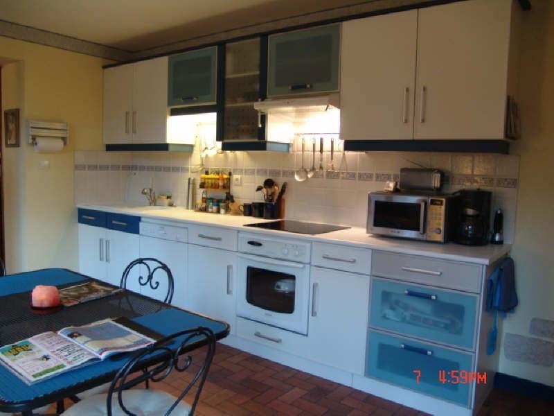Vente maison / villa Ivoy le pre 230000€ - Photo 5