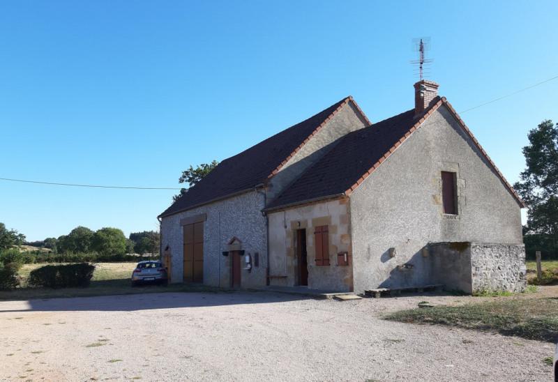 Vente maison / villa St sornin 59000€ - Photo 1