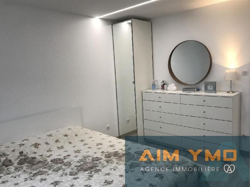 出售 公寓 Colmar 253200€ - 照片 6