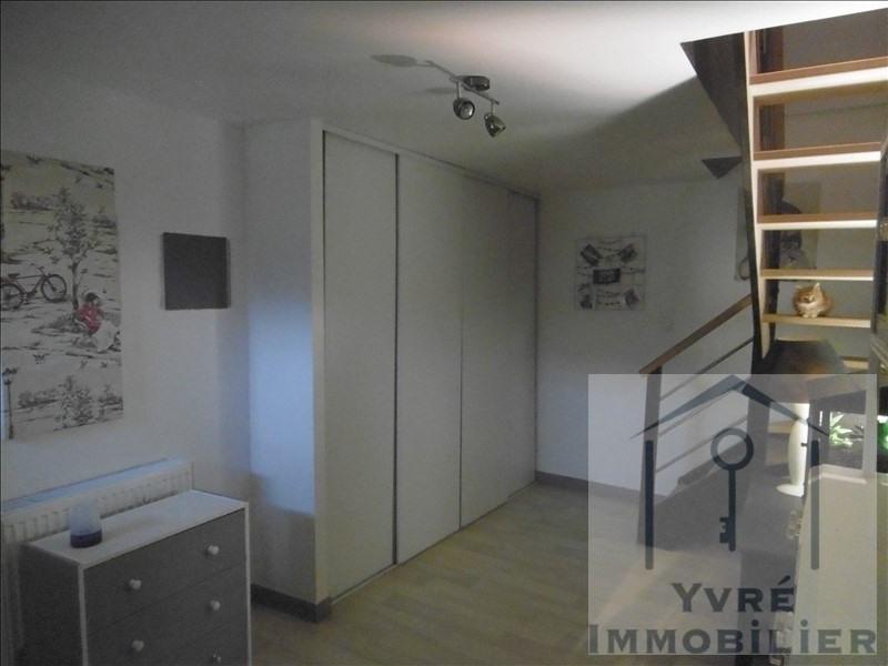 Vente maison / villa Courceboeufs 240450€ - Photo 7