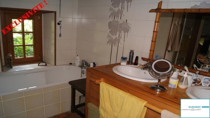 Vente maison / villa Fay de bretagne 262500€ - Photo 10