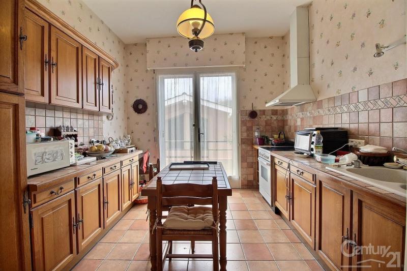Venta  apartamento Arcachon 549000€ - Fotografía 5