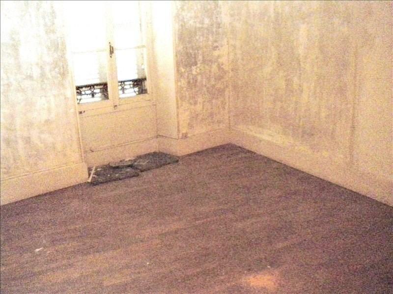 Vente immeuble Bourbon l archambault 35500€ - Photo 8