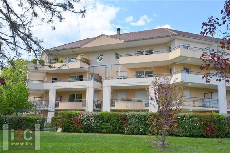 Location appartement Ferney voltaire 2 880€ CC - Photo 12