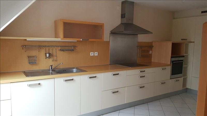 Venta  apartamento Rennes 295000€ - Fotografía 4