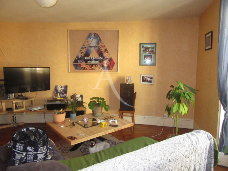 Vente immeuble Agonac 69000€ - Photo 1