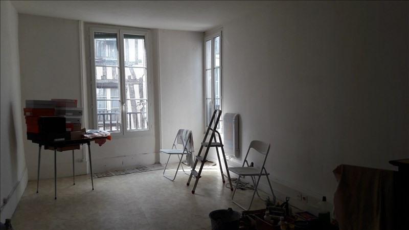 Sale building Vendôme 125000€ - Picture 3