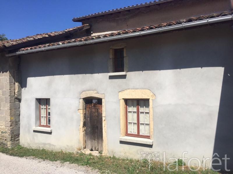Vente maison / villa Four 49000€ - Photo 8