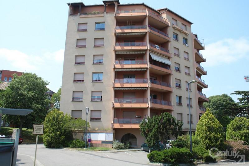 Rental apartment Colomiers 647€ CC - Picture 9