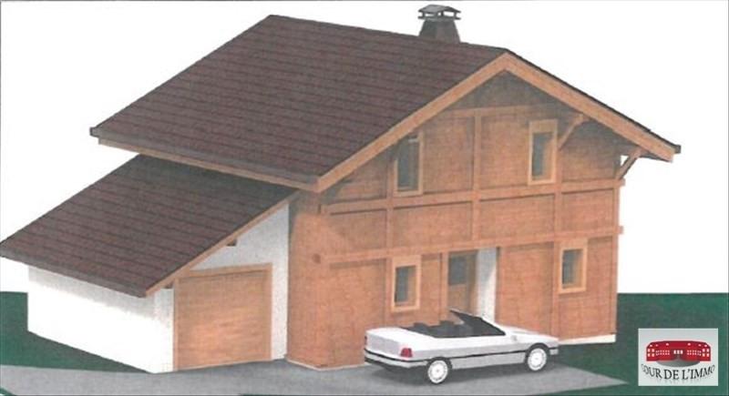 Vente maison / villa Boege 448300€ - Photo 2