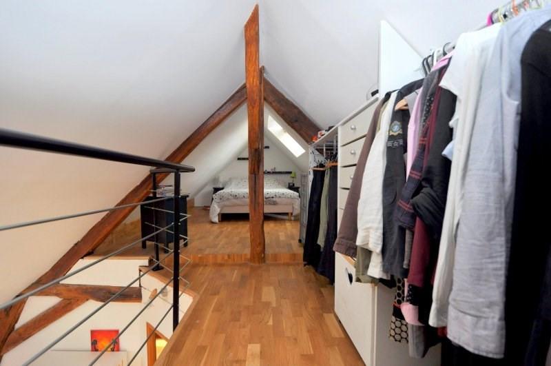 Vente maison / villa Fontenay les briis 289000€ - Photo 13
