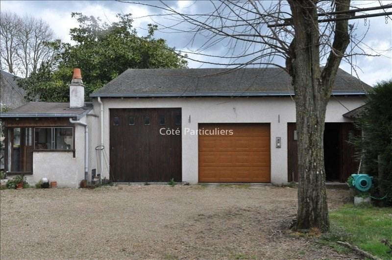 Vente maison / villa Vendome 262250€ - Photo 9