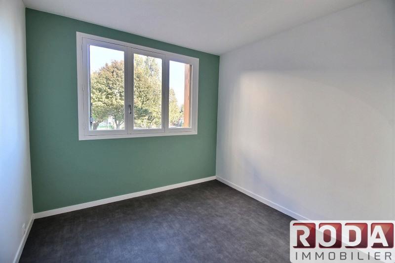 Vente appartement Bagneux 258000€ - Photo 5