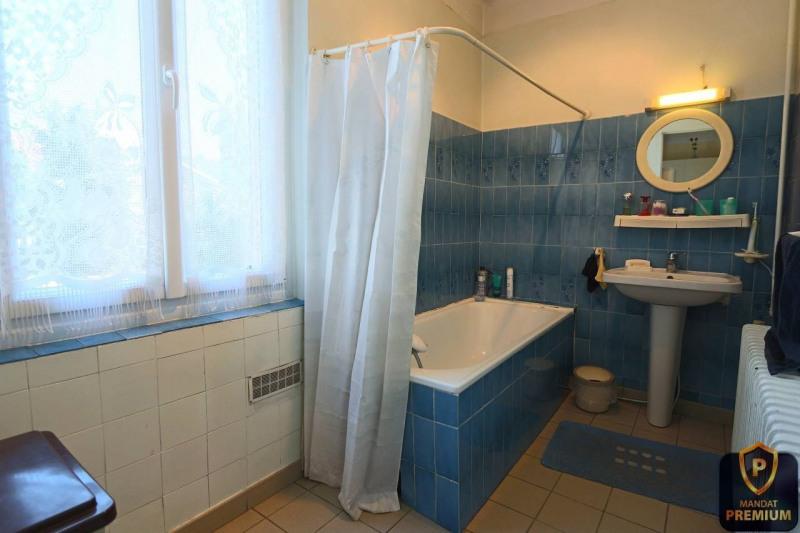 Vente maison / villa Vaulx-en-velin 275000€ - Photo 8