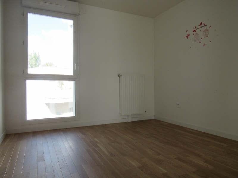 Vente appartement Bagneux 465000€ - Photo 4