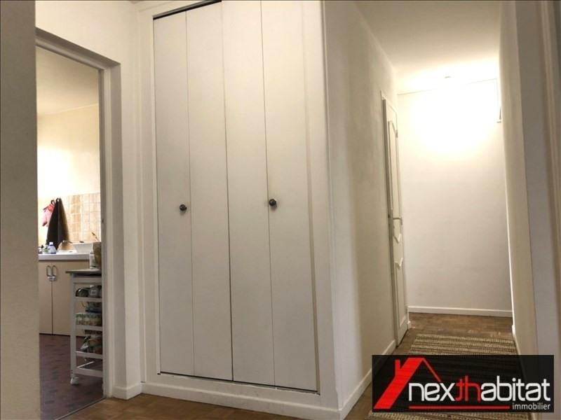 Vente appartement Villemomble 228000€ - Photo 5