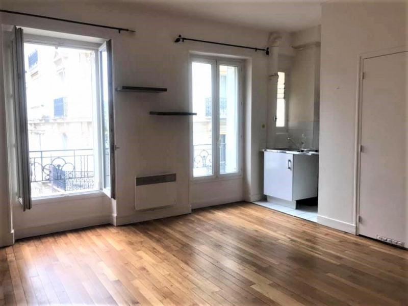 Sale apartment Paris 17ème 310000€ - Picture 6