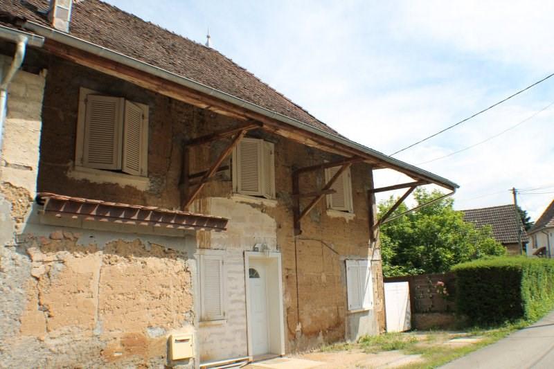 Vente maison / villa Aoste 105000€ - Photo 1