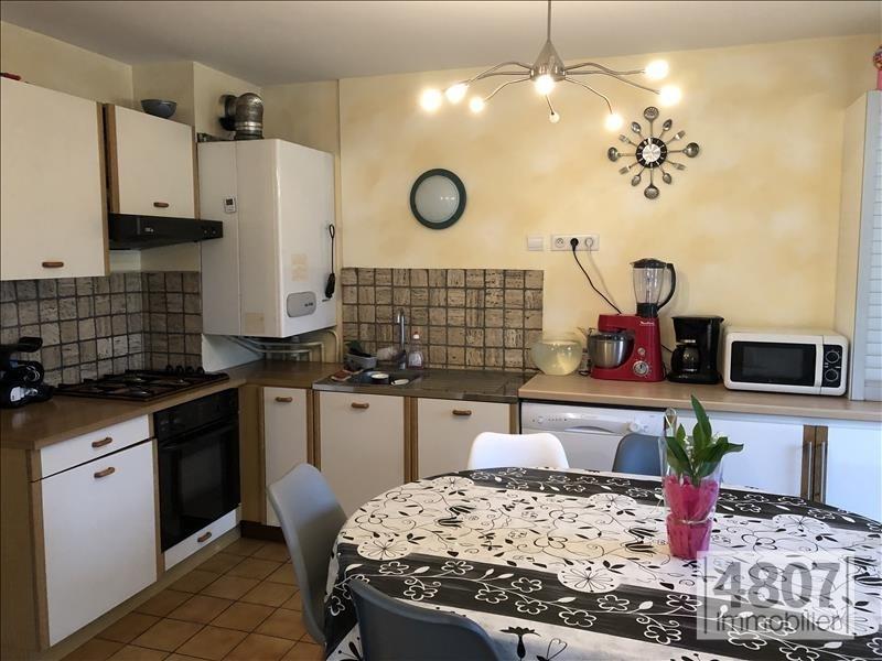 Vente appartement Cluses 174000€ - Photo 1