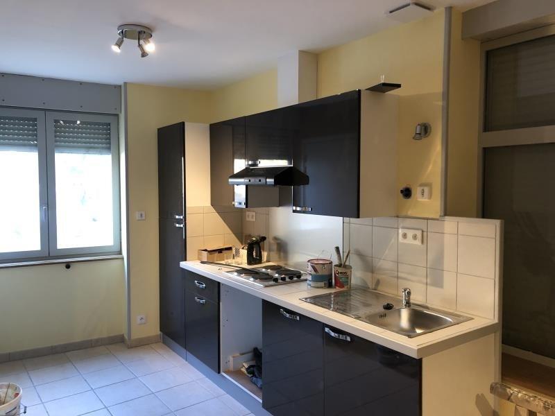 Rental apartment St benoit 530€ CC - Picture 1
