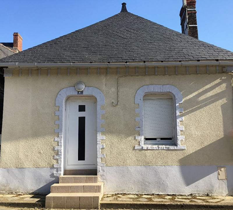 Vente maison / villa Gruge l hopital 45 000€ - Photo 1
