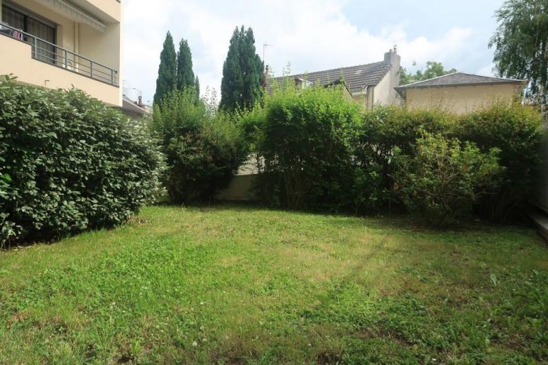 Location appartement Limoges 340€ CC - Photo 4
