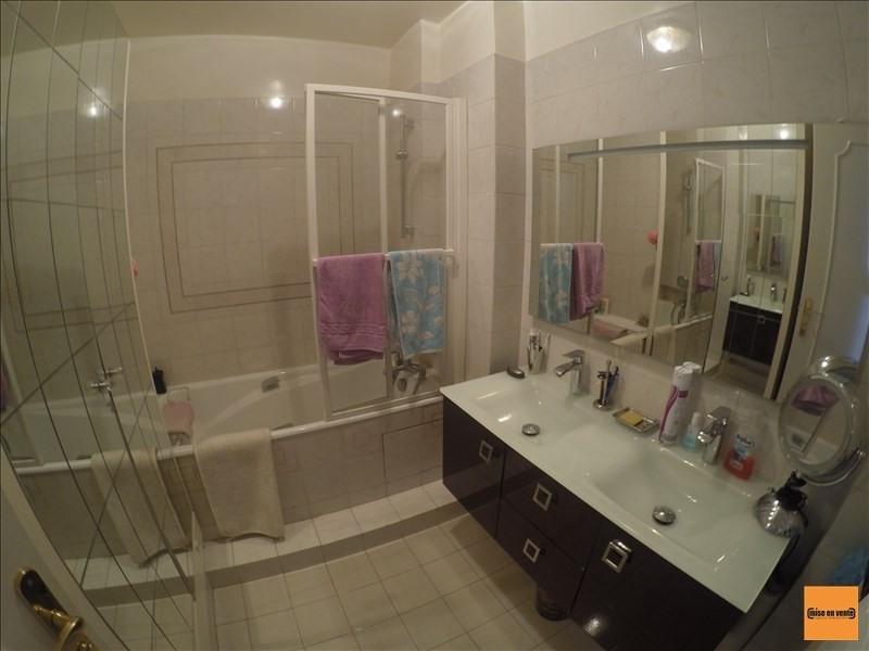 Vente appartement Champigny sur marne 259000€ - Photo 4