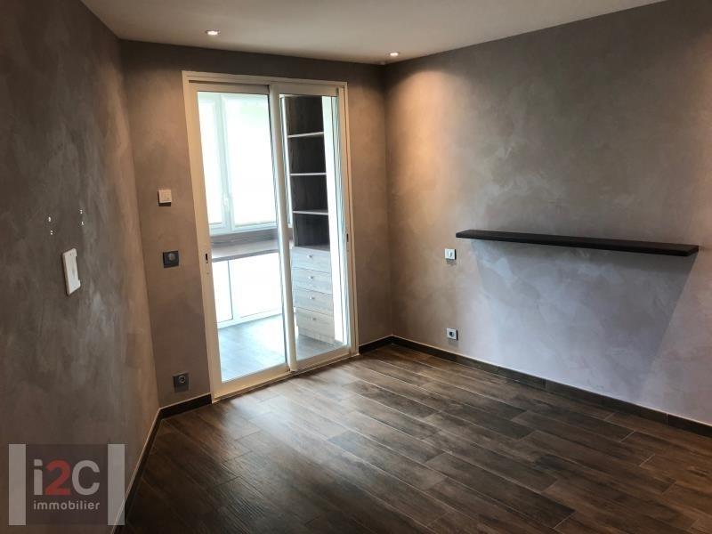 Vendita appartamento Divonne les bains 575000€ - Fotografia 4