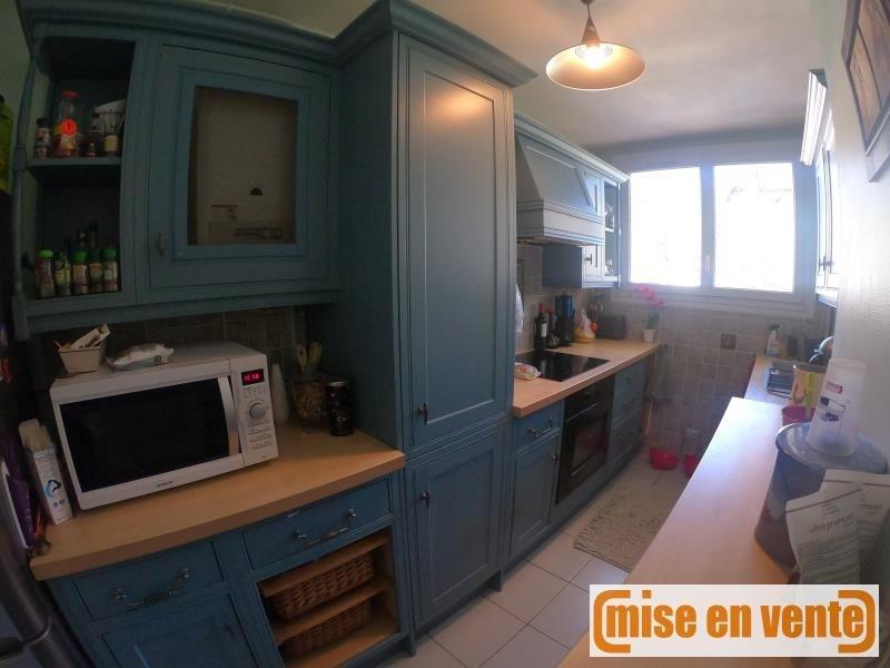 Revenda apartamento Champigny sur marne 175000€ - Fotografia 2