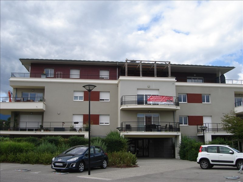 Location appartement Prevessin-moens 875€ CC - Photo 1
