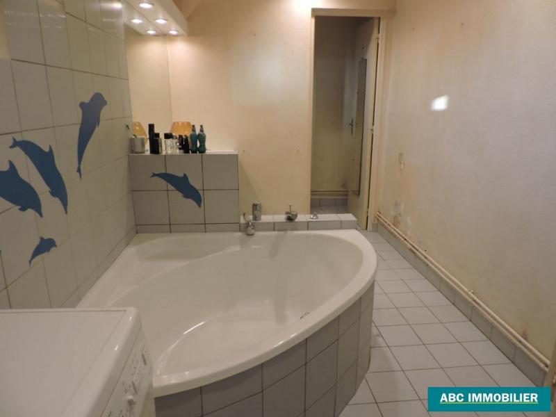 Vente maison / villa Bonnac la cote 149800€ - Photo 8