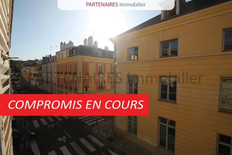 Sale apartment Versailles 180000€ - Picture 4