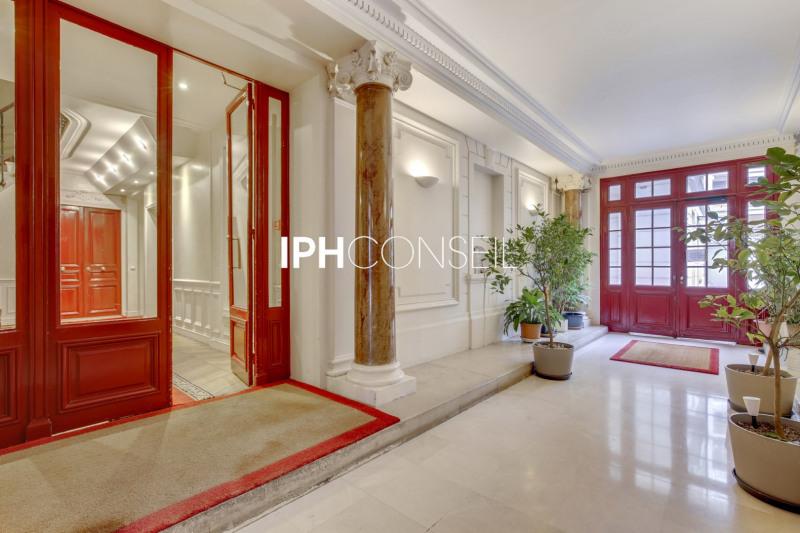 Vente appartement Paris 16ème 1575000€ - Photo 1