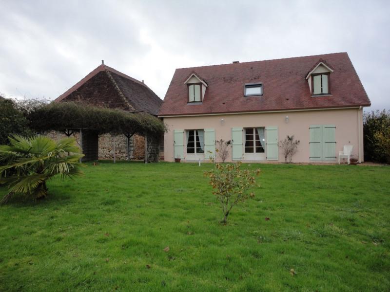 Sale house / villa Ladignac le long 199500€ - Picture 1