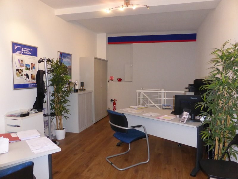 Location local commercial Toulouse 950€ CC - Photo 1