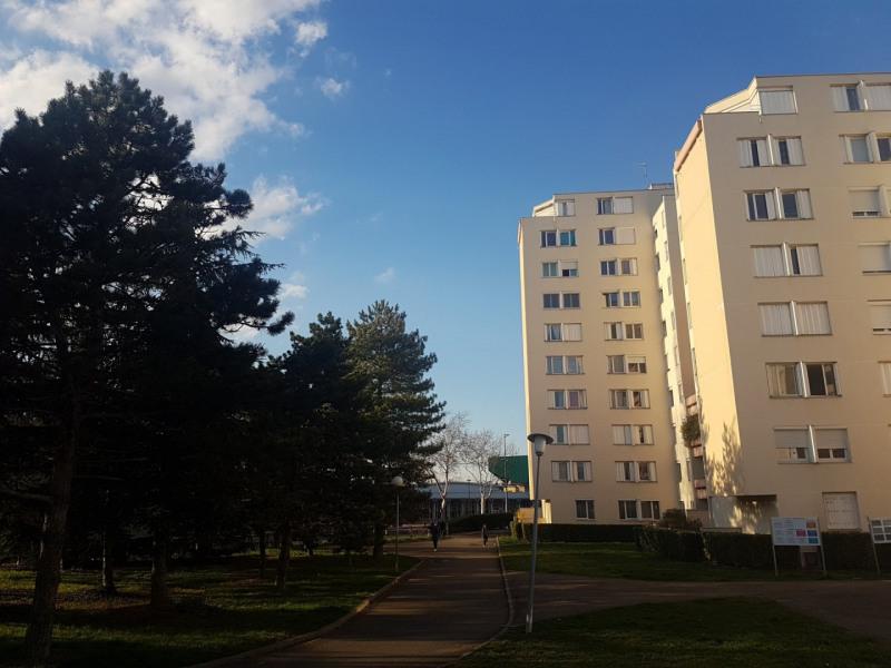 Продажa квартирa Vaulx-en-velin 210000€ - Фото 7