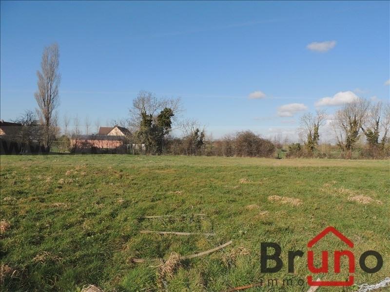 Vendita terreno St quentin en tourmont 87800€ - Fotografia 1