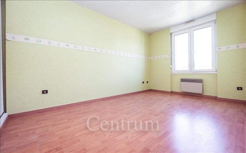Продажa квартирa Thionville 80000€ - Фото 6