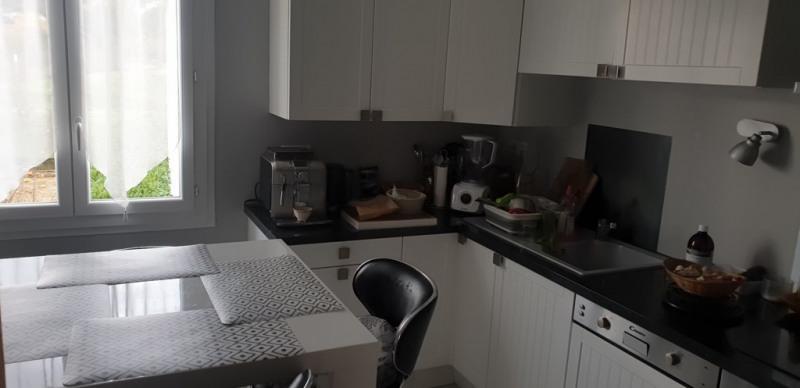 Vente maison / villa Saint martin de valgalgues 220000€ - Photo 4