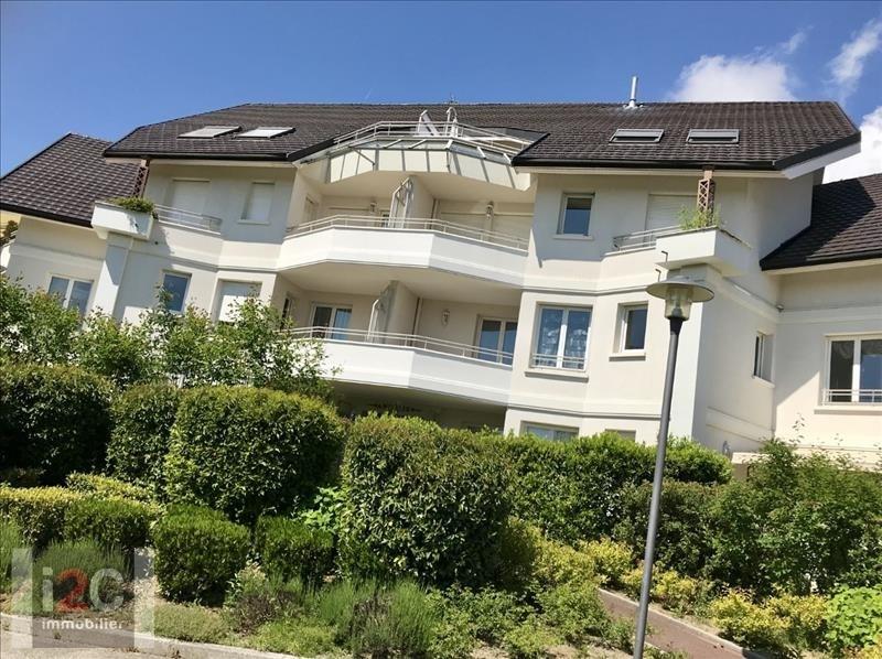 Sale apartment Divonne les bains 660000€ - Picture 1