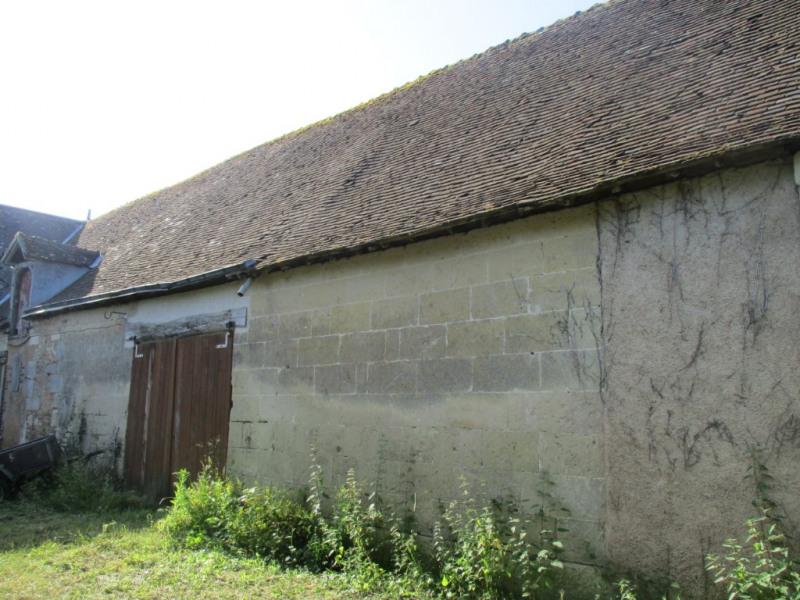 Vente maison / villa Montoire sur le loir 49990€ - Photo 5